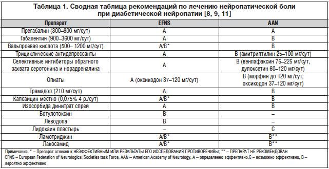 47-2.jpg